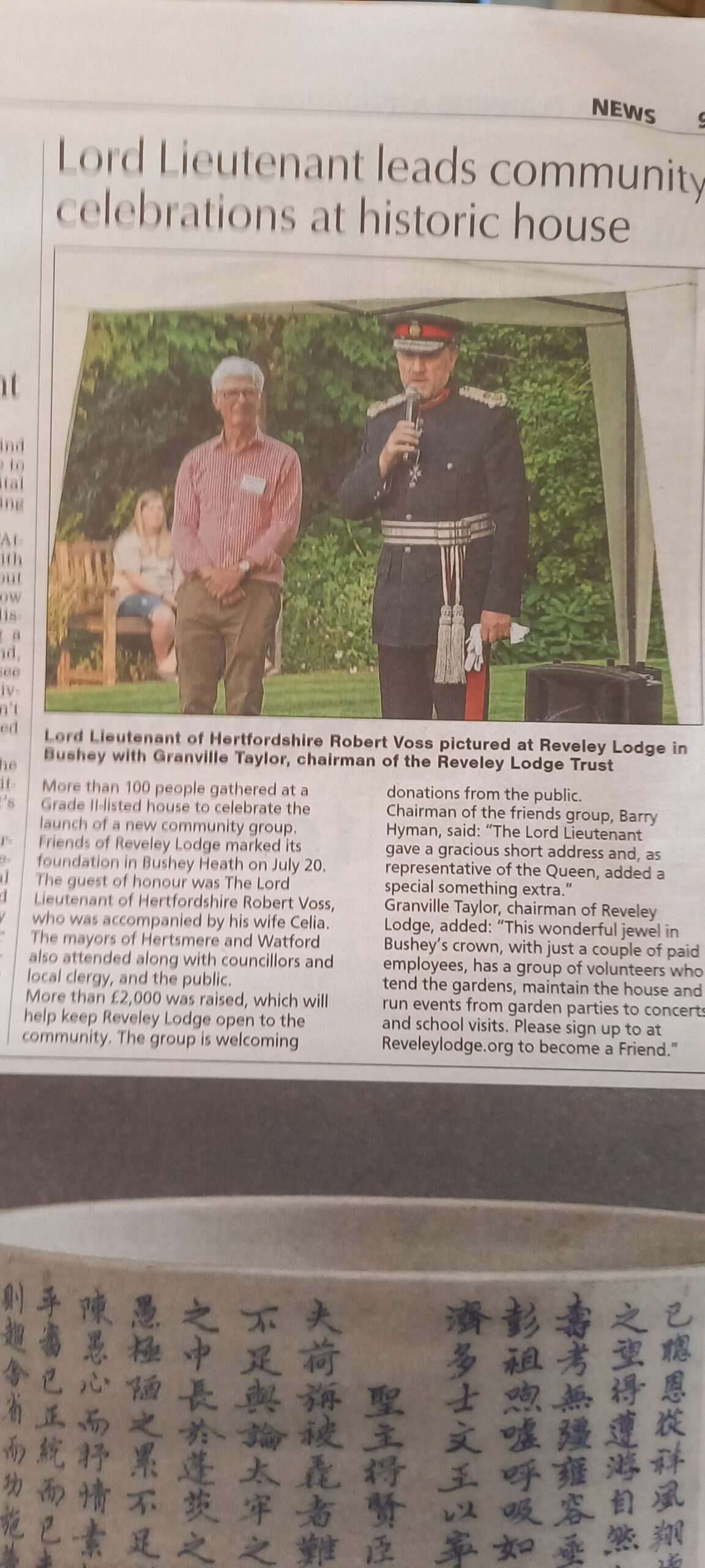 The Lord-Lieutenant Leads Community Celebrations at Reveley Lodge